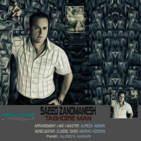 Saeed Zandmanesh - Taghdire Man
