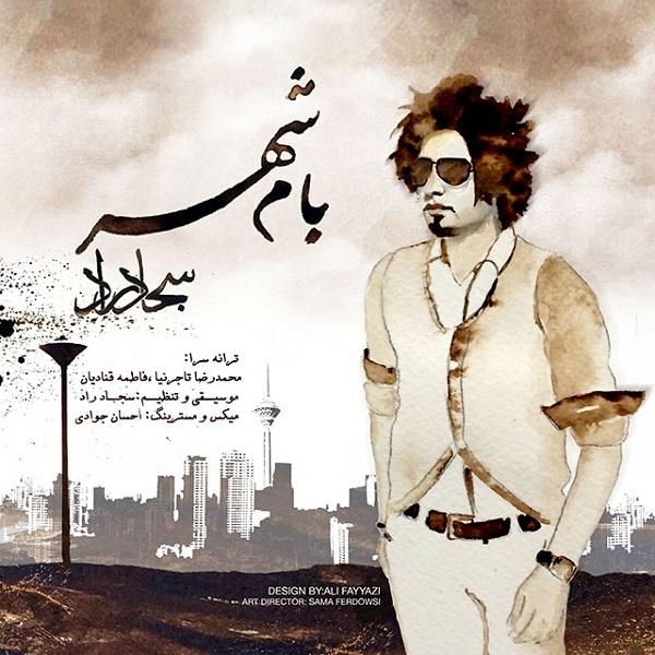 Sajad Raad - Bame Shahr