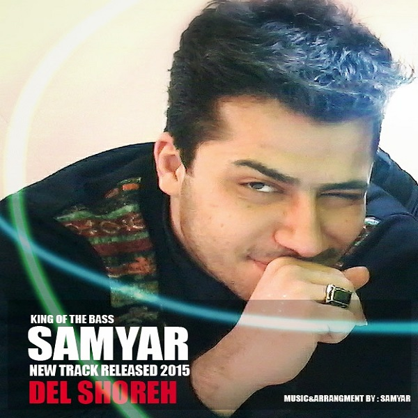 Samyar Ghodrati - Del Shoreh