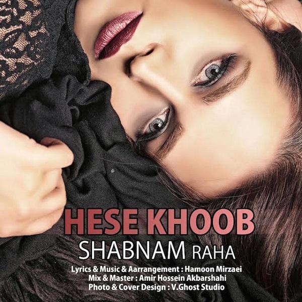 Shabnam Raha - Hesse Khoob