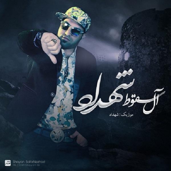 Shahdad - Ale Soghoot