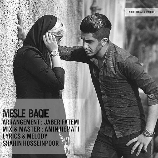 Shahin Hosseinpoor - Manam Misham Mesle Baghie