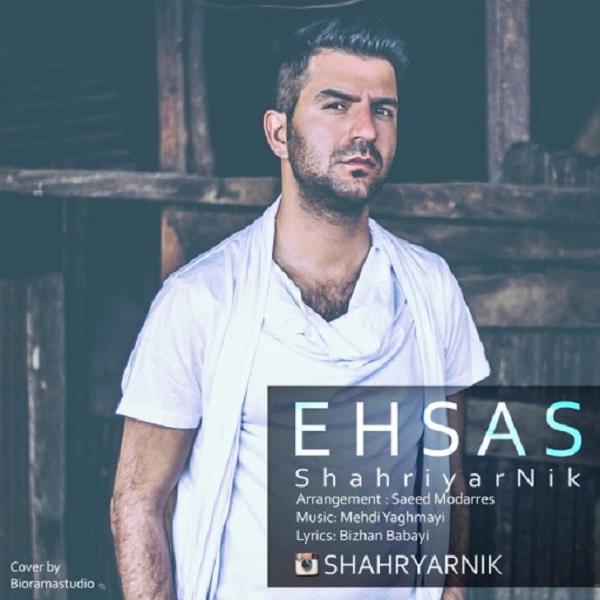 Shahryar Nik - Ehsas