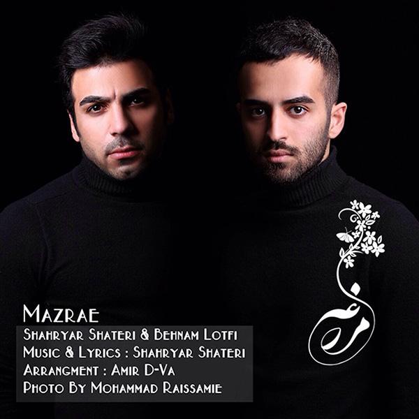 Shahryar Shateri - Mazrae (Ft Behnam Lotfi)