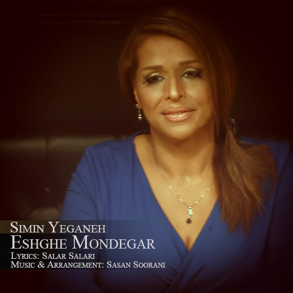 Simin Yeganeh - Eshghe Mondegar