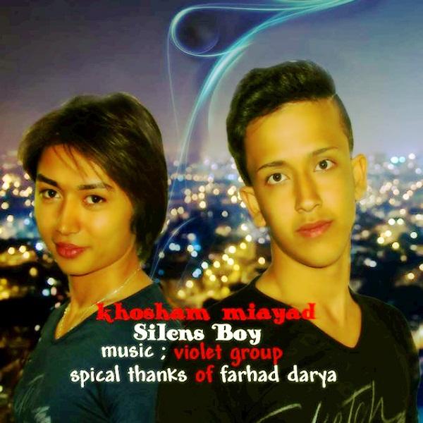 Slines Boy - Khosham Miad