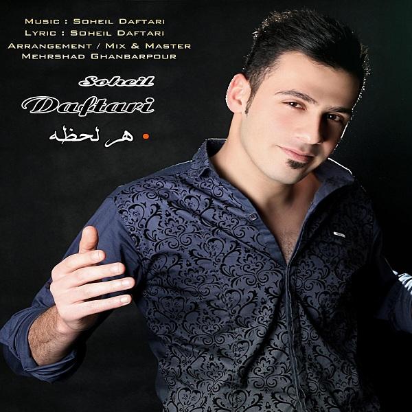 Soheil Daftari - Har Lahze