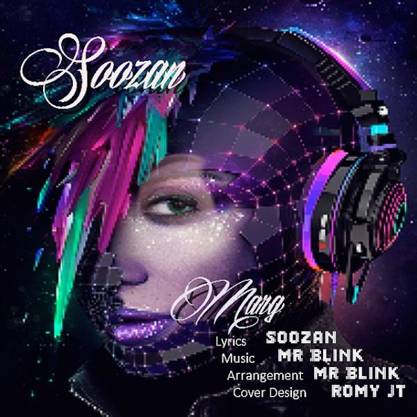 Soozan - Marg