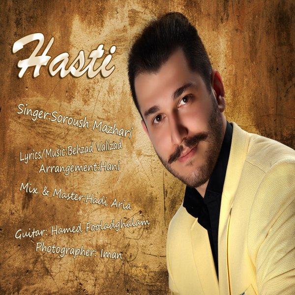 Soroush Mazhari - Hasti
