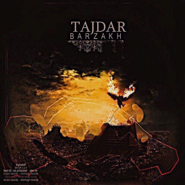 Tajdar - Barzakh (Intro)