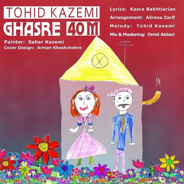 Tohid Kazemi - Ghasre 40Metri