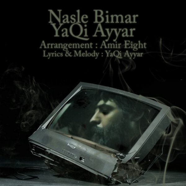 Yaqi Ayyar - Nasle Bimar