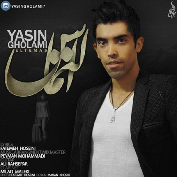 Yasin Gholami - Eltemas