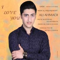 Ali-Ahmadi-Dooset-Daram