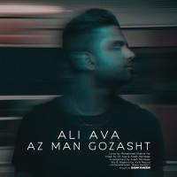 Ali-Ava-Az-Man-Gozasht