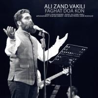 Ali-Zand-Vakili-Faghat-Doa-Kon