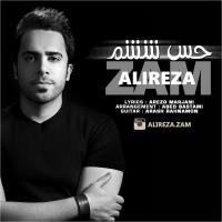 Alireza-Zam-Hesse-Shishom