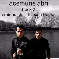 Amir-Master-Asemune-Abri-(Ft-Sajjad-Vistar)