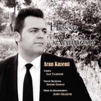 Aran-Kazemi-Hesse-Aramesh