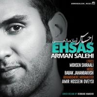 Arman-Salehi-Ehsas
