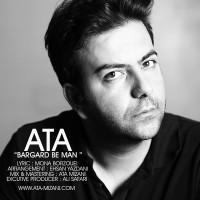 Ata-Bargard-Be-Man