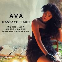 Ava-Dastaye-Sard