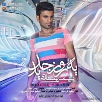 Bahman Sattari - Ye Rooze Jadid