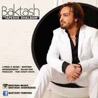 Baktash-Tapeshe-Ghalbam