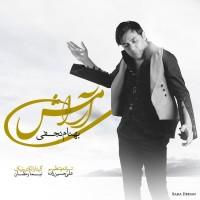 Behnam-Najafi-Aramesh