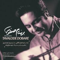 Behnam-Safavi-Tavalode-Dobareh