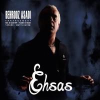 Behrouz-Asadi-Ehsas