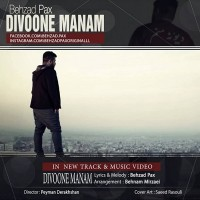 Behzad-Pax-Divoone-Manam