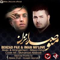 Behzad-Pax-Mano-Seda-Nazan-(Ft-Iman)