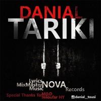 Danial-Tariki