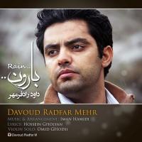 Davoud-Radfar-Mehr-Baron