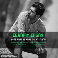 Ebrahim-Ehsani-Dige-Kari-Be-Kare-To-Nadaram