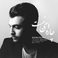 Ehsan-Eslami-Charee-Nist