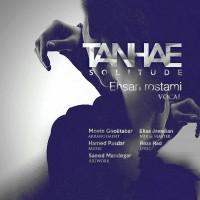 Ehsan-Rostami-Tanhae