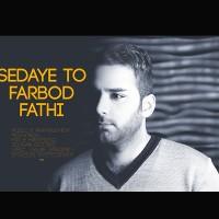Farbod-Fathi-Sedaye-To
