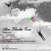 Farshin-Atre-Khoshe-Zan