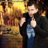 Farzad-Farajpour-Nazan-Zire-Gholet