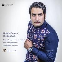 Hamed-Zamani-Khasteye-Raah