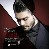 Hesam-Radaei-Az-To-Mikham