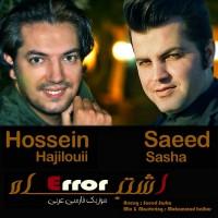 Hossein-Hajilouii-Eshtebah-(Ft-Saeed-Sasha)