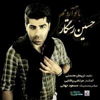 Hossein-Rastegar-Ba-To-Aromam