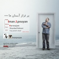 Iman-JPouyan-Bar-Faraze-Asemanha