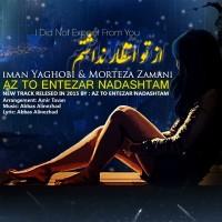 Iman-Yaghoobi-Az-To-Entezar-Nadashtam-(Ft-Morteza-Zamani)