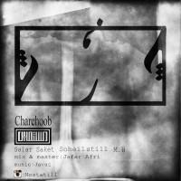 MOSTATILL-Charchoob