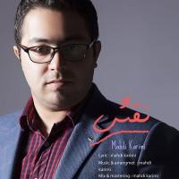 Mahdi-Karimi-Naghsh