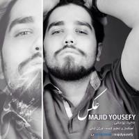 Majid-Yousefy-Image